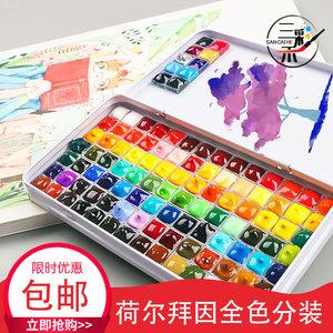 日本hb荷尔拜因水彩分装108色套装