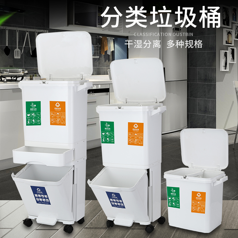 Household large Japanese type garbage bin kitchen household double layer wet and dry separation kitchen waste automatic opening belt