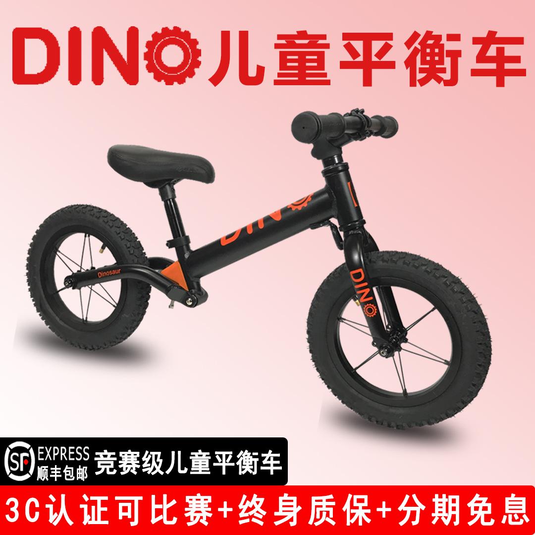 热销111件五折促销小恐龙dino脚踏1-3-6岁小孩平衡车