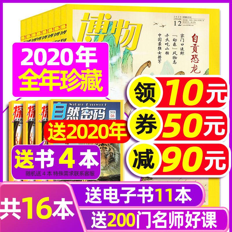 意林作文素材杂志_《读者》-中国读者喜欢的期刊杂志排行榜-天天排行网