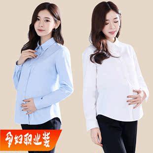 短款 白色OL职业蓝色正装 孕妇衬衫 妈妈宽松春秋工装 工作服衬衣 长袖