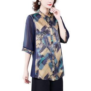 印花真絲襯衫女中長款時尚中袖寬鬆杭州大牌中老年媽媽桑蠶絲上衣