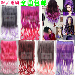 Mayfair color one can five card chip color gradient color gradient curly hair piece wholesale 20 full color