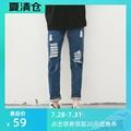 丹尼家2021春夏装韩版新品女牛仔裤