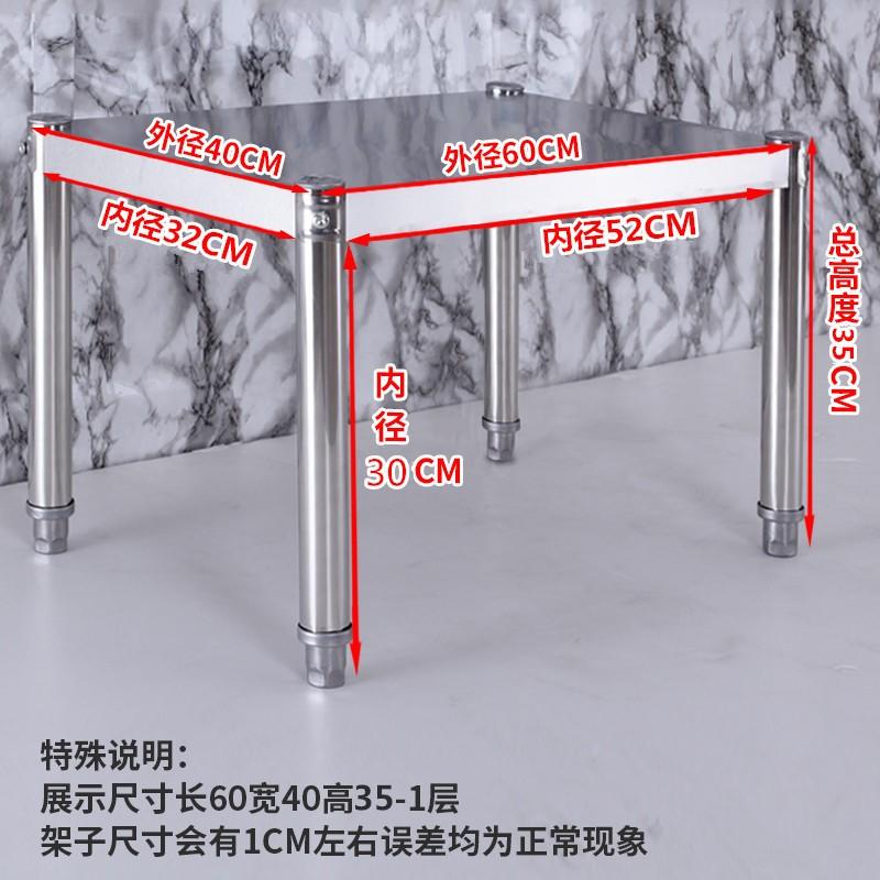 不锈钢台面一层厨房置物架电器收纳微波炉烤箱架灶台单层桌面隔断