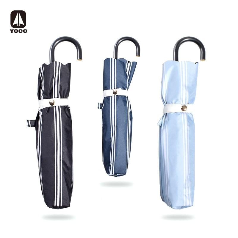 简约条纹细弯柄轻量日系伞女学生遮阳防UV黑胶三折叠伞女晴雨伞