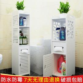 置物架浴室落地卫生间夹缝收纳马桶边柜窄厕所侧柜洗手间防潮柜子