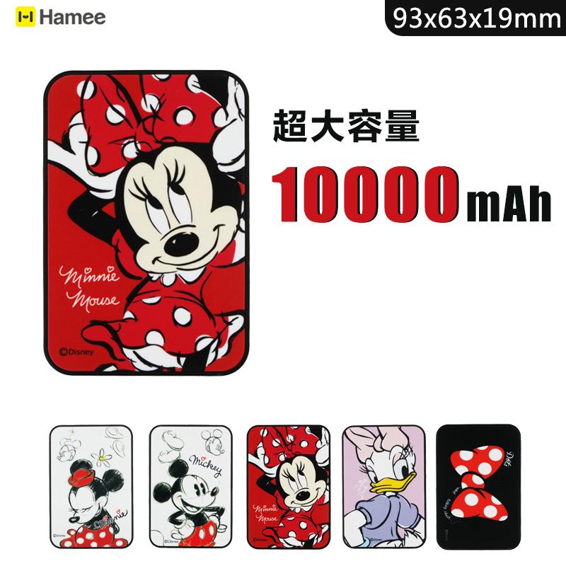 日本Hamee 迪士尼米奇米妮 超薄移动电源 10000毫安大容量 充电宝