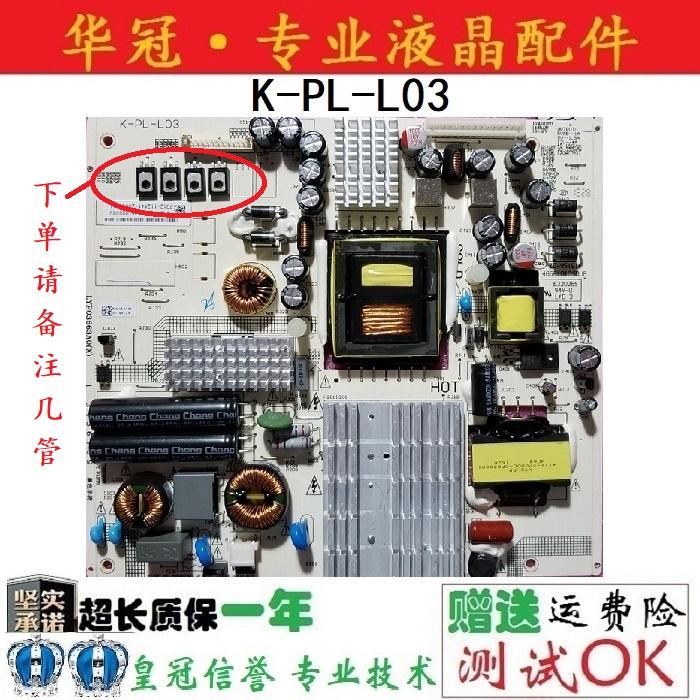 飞利浦49PUF6050/T3 55PUF6056/T3电源板465R1013SDJB K-PL-L03