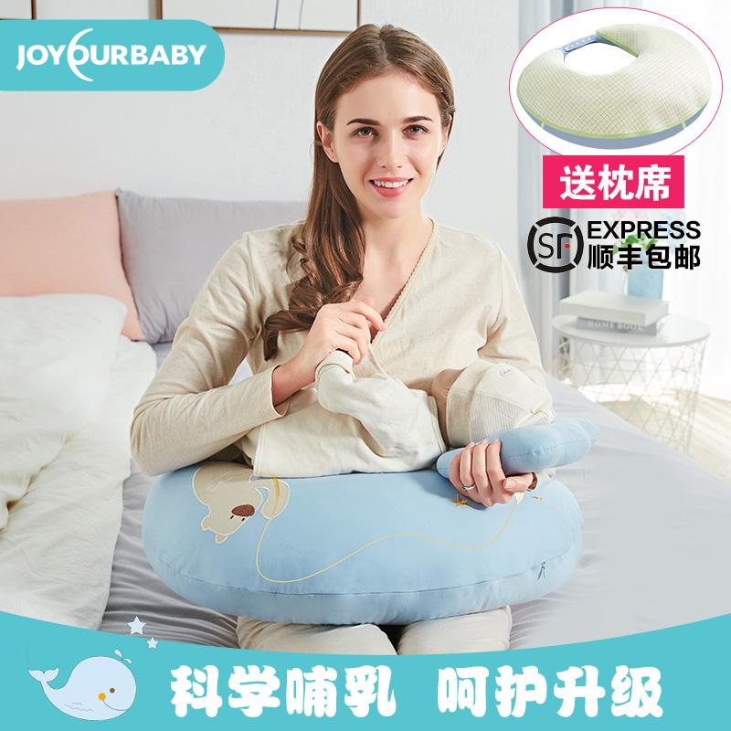 Подача молоко артефакт грудное вскармливание подушка ремень новорожденных сидеть цукико противо плевать молоко подушка держать дети ребенок поперечный держать табуретка стул