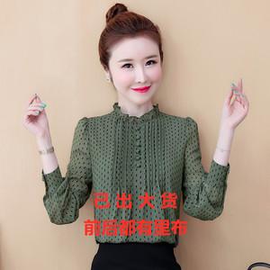 白马3分店,杭州国投网络服装城5楼527-D