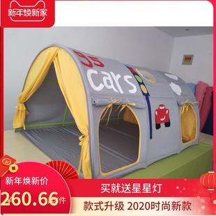 儿童床帐篷遮光防摔游戏屋上下铺公主床幔男孩女孩城堡分床神器