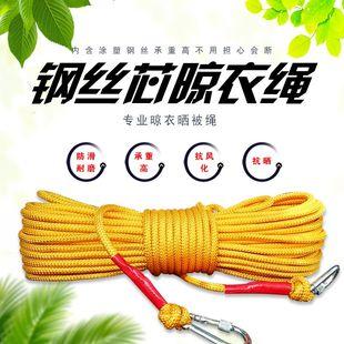 包邮 晾衣绳15米 加粗纯棉防滑防风捆绑户外加粗凉衣绳子晒衣服被子