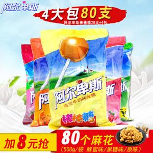 阿尔卑斯棒棒糖80支混合装水果糖创意喜糖糖果小吃儿童零食大礼包