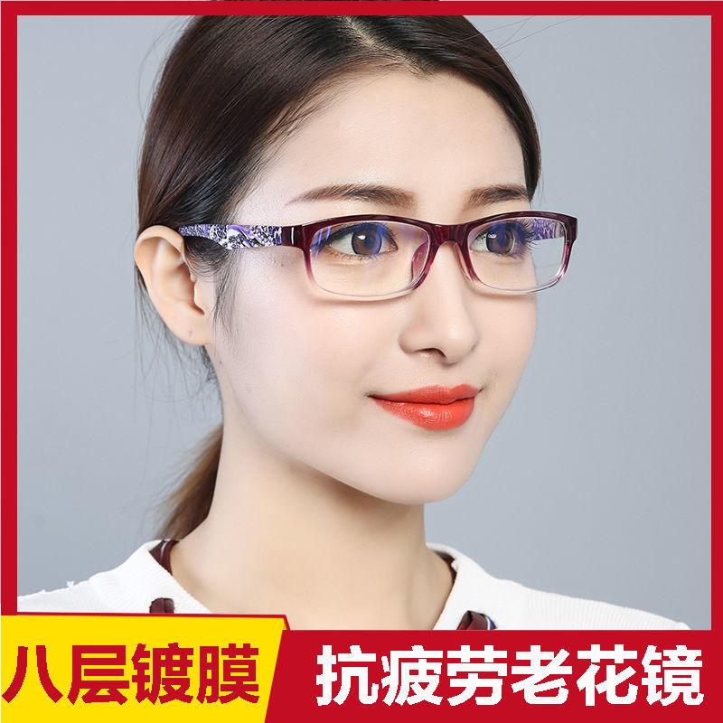 老花眼镜女士时尚超轻高清防蓝光抗疲劳护目年轻态优雅进口老花镜
