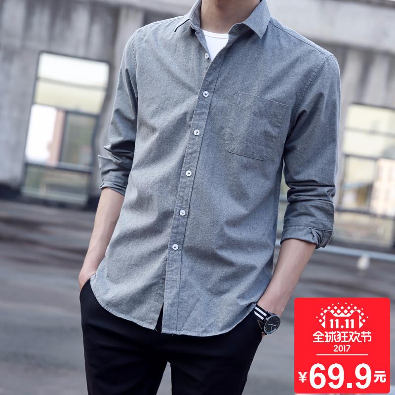 Осень корейский ковбой рубашка мужской с длинными рукавами и накладки одежда подростков тонкий тенденция бизнес повседневный теплый белый дюймовый рубашка