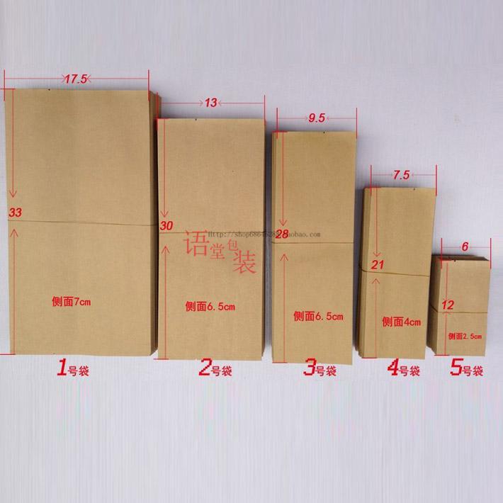 Тяжелые Крафт бумага чайный пакетик внутренний фильм Кинг пустой пакетиков мешок термосварки алюминий обшивка мешок