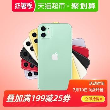【顺丰现货急速发】Apple/苹果 iPhone 11 手机现货国行 全国联保