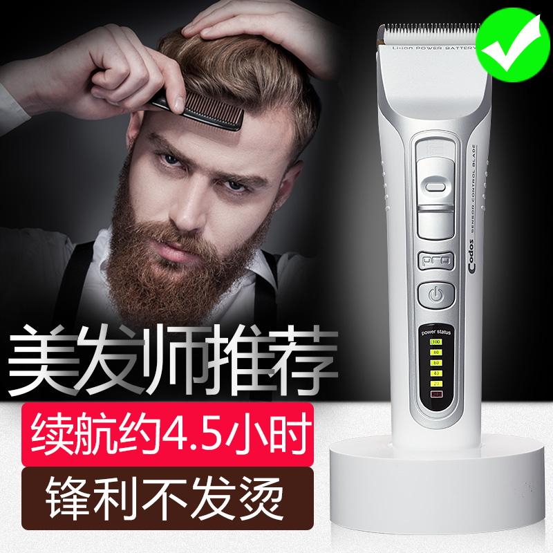 科德士电推剪专业发廊916剪头发家用电动剃头刀推子理发器店专用