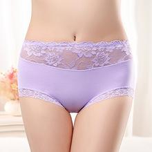 (量大从优)M,L,XL新品纯棉蕾丝边女士内裤