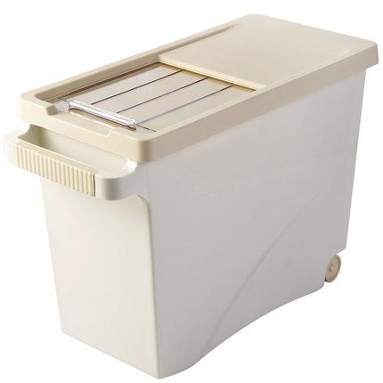 优思居推盖式20斤装米面家用储米箱