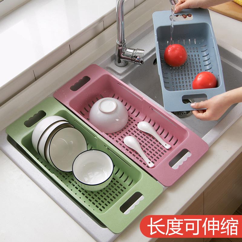 优思居伸缩水槽置物架塑料沥水架厨房放碗筷架子家用碗碟架收纳架