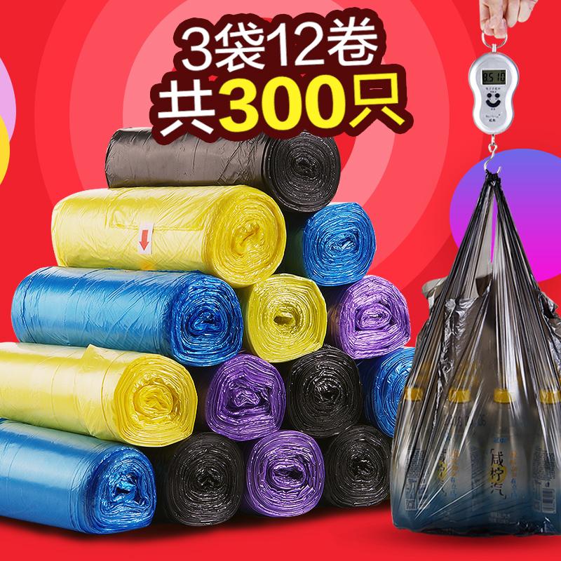优思居 大号背心式垃圾袋 家用加厚点断型一次性手提塑料袋拉圾袋