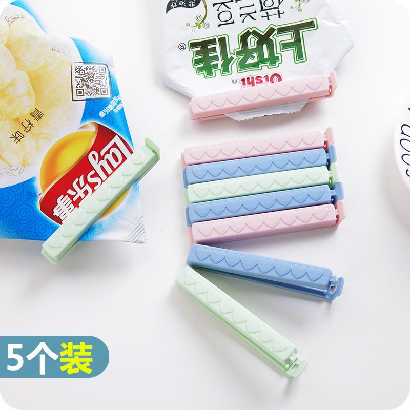 Простой печать клип 5 штук еда сохранение печать клип s пластиковый мешок нулю еда мешок печать клип печать устройство