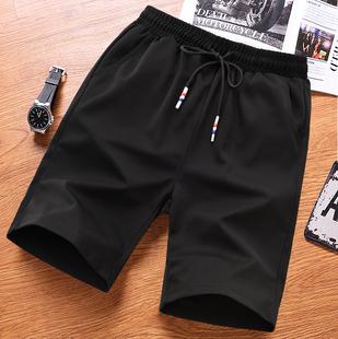 耐穿洗运动五分裤透气吸汗短裤男速干跑步健身休闲中裤沙滩篮球裤