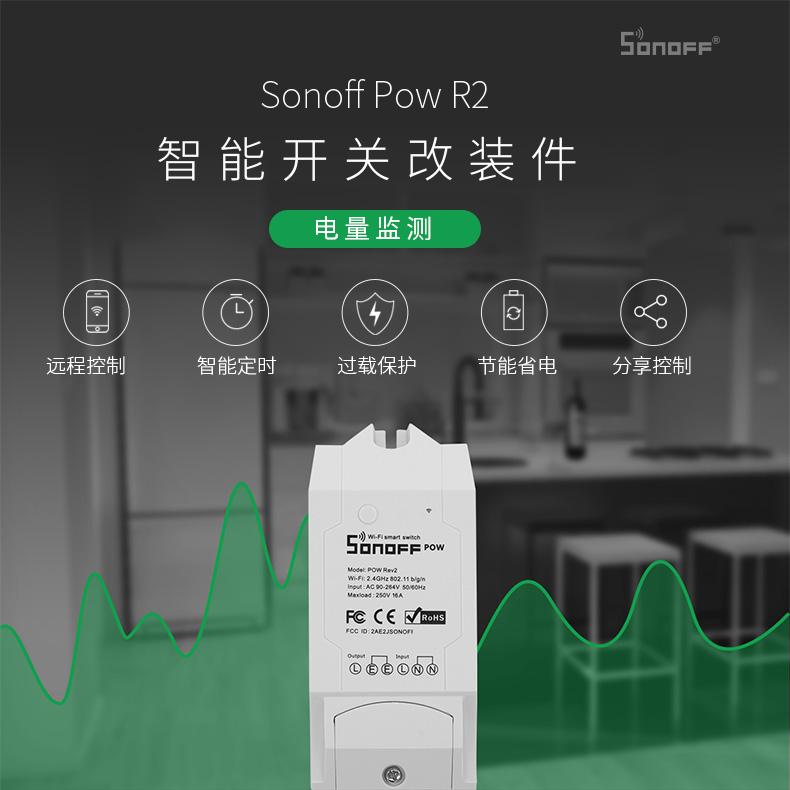 Itead sonoff wifi умный удаленный мощность система считать электрический ток мощность мощность считать количество переключатель выход