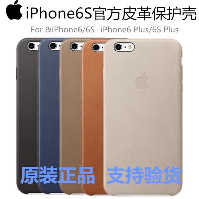 苹果6s plus手机壳官方原装case真皮iPhone6保护皮套官方皮革正品