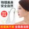 日本美鼻神器挺鼻器隆鼻瘦鼻翼缩小鼻子矫正器翘鼻夹高鼻梁增高器