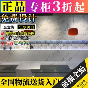 k大板仿古砖750x1500金意陶瓷砖