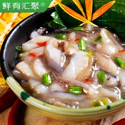 【鲜有汇聚】即食芥末章鱼120克   速冻生制品 调味小菜 刺身料理