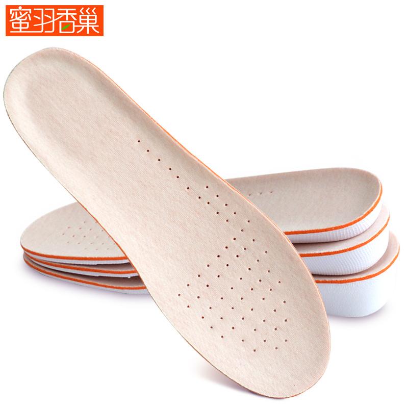 增高鞋垫 隐形内增高鞋垫男女全垫防臭减震透气吸汗1.5/2.5/3.5cm