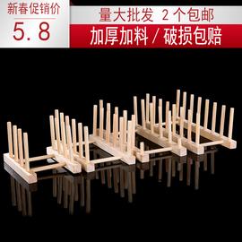 竹木制品瓷盘装饰品支架木质瓷盘托架支架工艺品摆件盘子架茶饼架图片