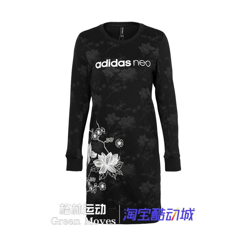 Спортивные платья Артикул 599995807256