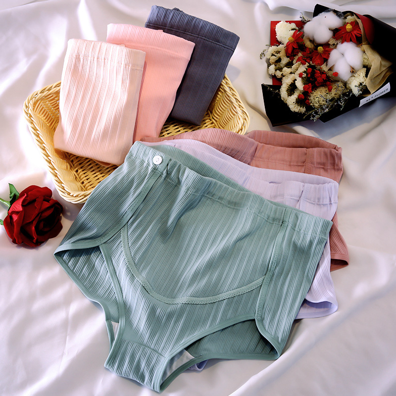 孕妇高腰内裤纯棉怀孕期早中期晚期用品短裤产后月子初期高腰托腹