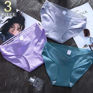 孕妇内裤低腰纯棉怀孕期裤头大码产妇通用月子透气孕晚期内衣裤女品牌