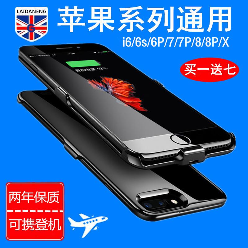 苹果6背夹充电宝20000毫安iphone7电池6s背夹式7plus专用X原装8p超薄手机壳器一体正品无线冲便携移动电源6sp