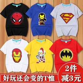 亮片变图t恤儿童夏季装双面可翻转图案衣服男童蜘蛛侠T恤变色短袖图片