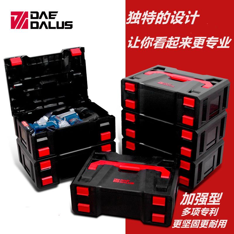组合式工具箱手提式多功能加大塑箱五金电工车载家用维修电锤塑箱