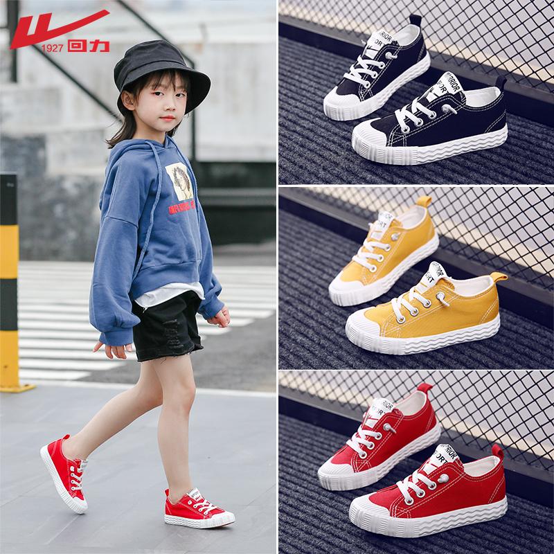 回力童鞋女童帆布鞋2019秋季新款透气男童鞋一脚蹬儿童布鞋韩版潮