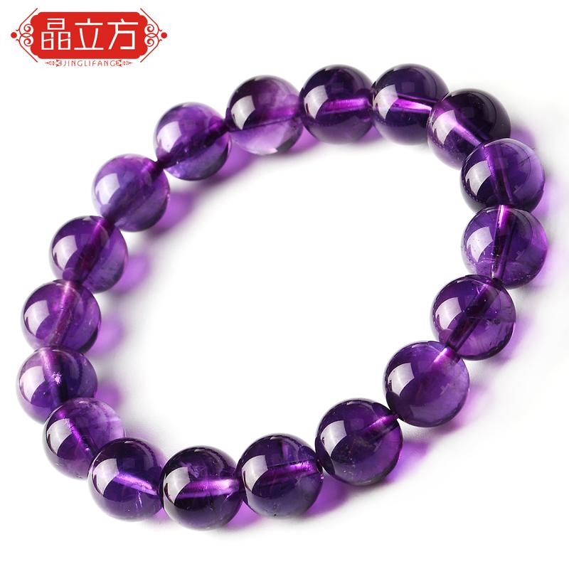 晶立方紫水晶手链 男女水晶手串 时尚梦幻紫晶手串 生日礼物情侣88.00元包邮