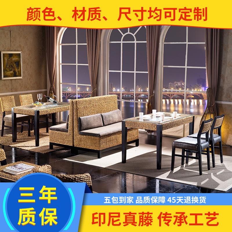 К юго-востоку азия мебель может место чай этаж палуба виноградная лоза диван двойной продаётся напрямую с завода отели рис магазин кофе зал виноградная лоза столы и стулья