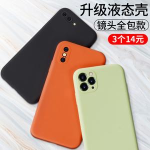 领3元券购买苹果11 iphonex / xr全包6s男手机壳