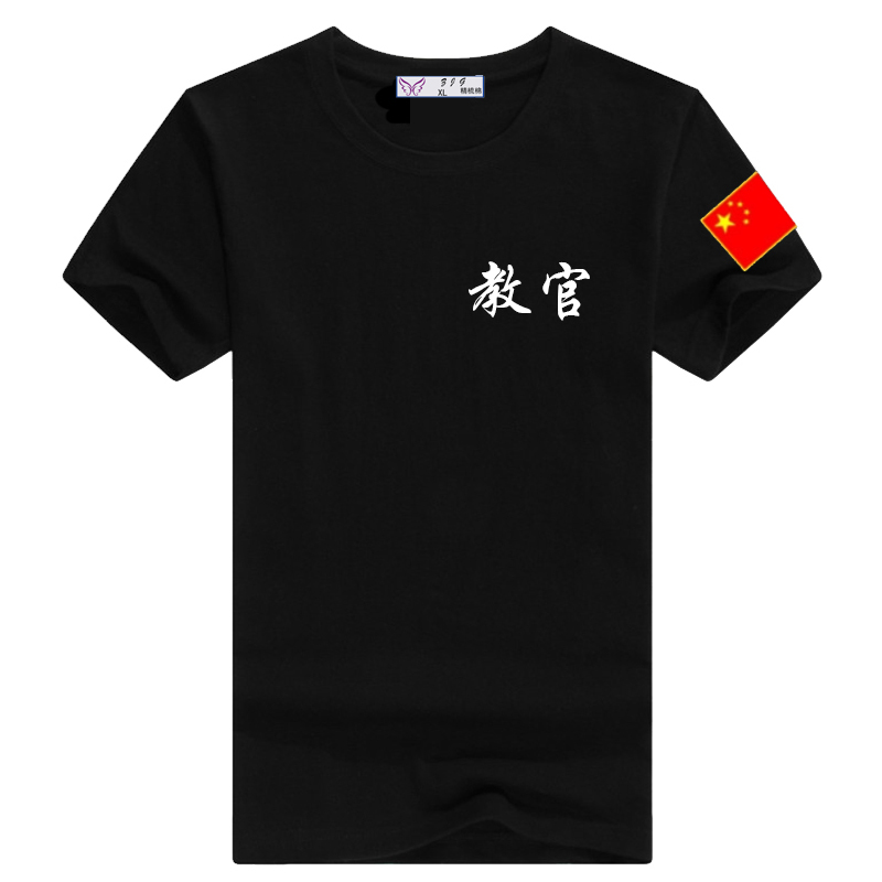 Military T-shirt for men and women training uniform instructors top black lettering DIY military training short sleeve round neck loose cotton