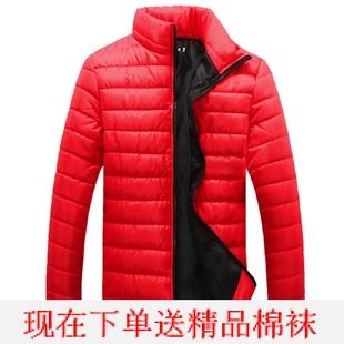 冬装特价冬季轻薄羽绒服男短款修身时尚帅气羽绒服外套爸爸装
