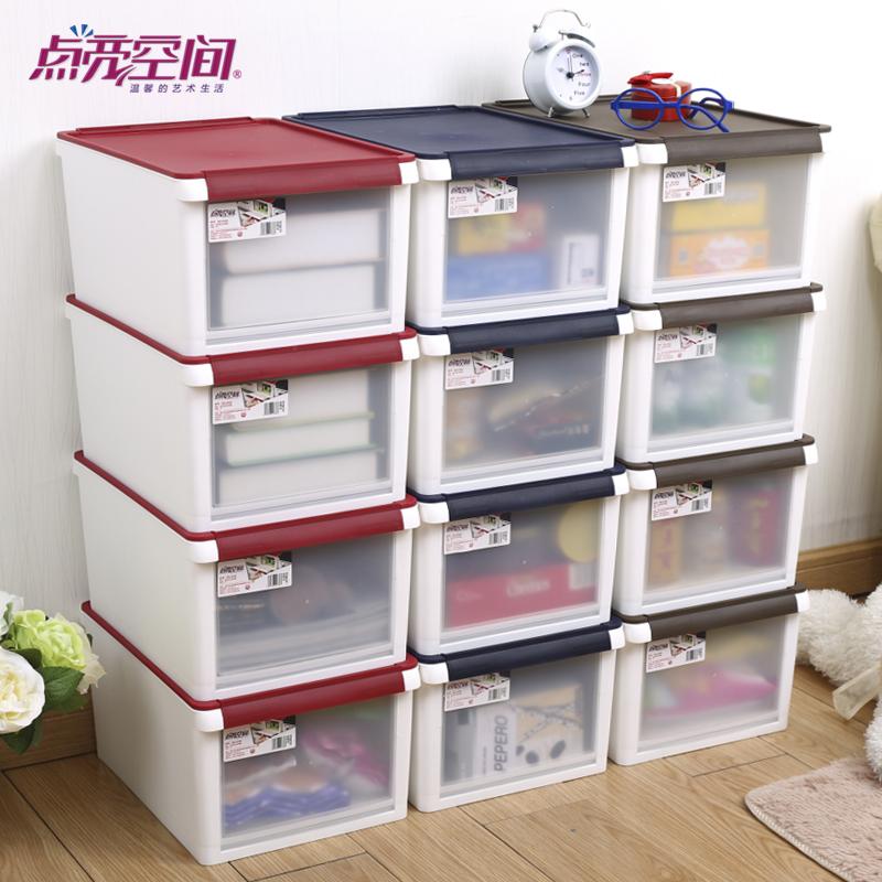 收納箱抽屜式前開式收納盒塑料家用收納整理盒玩具零食儲物箱書箱