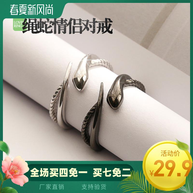 925纯银绳蛇情侣戒指一对日韩简约百搭设计活口男女对戒情侣礼物